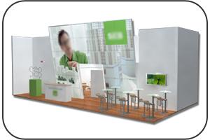 exhibition stand stuttgart